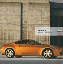Nissan 350Z  Brochure  2007 - Mint  + Price List