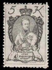 Scott # 44 - 1920 - ' Prince Johann I '; Soft Paper