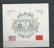 1988 MNH Tschechoslowakei Mi block  82A