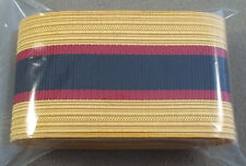 Army Service Uniform (Dress Blue) Officer Cap Braid / Adjutant General's Corps