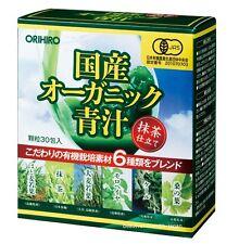 JAPAN ORIHIRO JAS ORGANIC AOJIRU/GREEN VEGETABLE HEALTH SUPPLEMENT(2.0GX30)