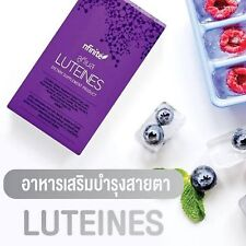 Luteines Maqui Bery Grape Seed Black Currant Supplement Protect Support Eye
