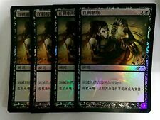 Go for the Throat FOIL x4 T-Chinese Asian MTG DCI FNM PROMO Mint