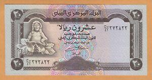 Yemen UNC 20 Rials Banknote ND1995 P-25