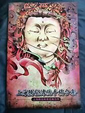 "Japanese Style 2013 11"" Tattoo Flsh Book Hannya Skull Ghost Buddha Flower Dragon"