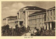 korea coree, PYONGYANG, Kim II Sung University (1950s) Postcard