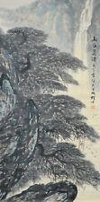Vintage Chinese Watercolor PINE TREE Wall Hanging Scroll Painting - Li Xiongcai
