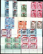 South Arabian Fed Hadhramaut 1966 set of 12 SG53-64 in V.F MNH Coner Blocks of 4