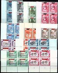 South Arabian Fed Hadhramaut 1966 set of 12 SG53-64 in V.F MNH Coner Blocks o...