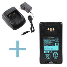 KSC-32 Charger & KNB-48L Battery for Kenwood TH-D72A NX-5200 TK-2180 3180 NX-410