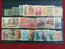 BRAZIL Lot 5 Early and Classic Brasil Old stamps