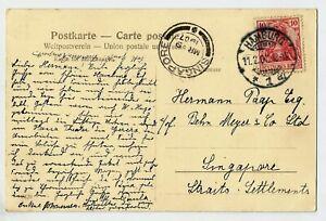 Singapore Germany 1907 postcard 'Hamburg' sent to Singapore Straits Settlements,