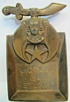 1944 MOOLAH ST LOUIS Shriners Advertising Tray Ashtray Card Tip Trinket WW2 Era