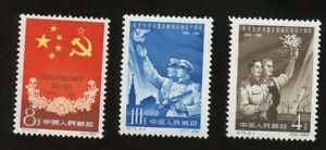PR China 1960 C75 Sino-Soviet treaty, MNH