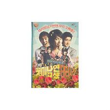 K-POP Super Junior Notebook Set<serial terror attacks handsome flower>(SJUNOTEA)