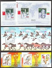 1989-2 Bulgaria Yearset complette incl.all nonlisted+ imperf.S/S Mnh* 12 photos