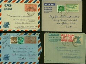 India - Aerogramme. Lot of 4  Air Letter to USA...............(VG) MV-7491