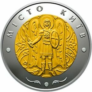 Ukraine Coin 5 Hryvni 2018 CITY KYIV Bi-Metallic