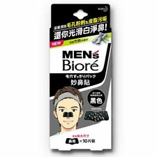 Kao Men's Black Biore Nose Pore Pack Strips (10 sheets)