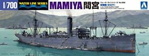 Aoshima Waterline 10372 IJN FOOD SUPPLY SHIP MAMIYA 1/700 scale kit