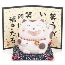 Big Smile White Japanese Lucky Cat