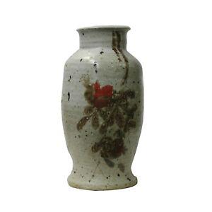 Handmade Ceramic Off White Gray Flower Graphic Jar Vase ws1143
