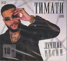2 CD - Timati - Luchshie Pesni / The Best Songs   -  brand new & sealed