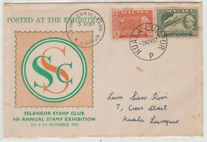 1957 MALAYA SELANGOR STAMP CLUB ILLUSTRATED EXH. SOUVENIR COVER W SKELETON PMK.