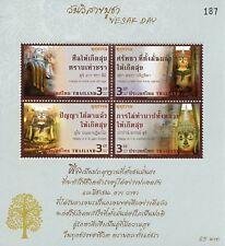Thailand 2017 MNH Vesak Day Buddha 4v M/S Buddhism Religion Stamps