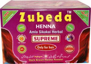Zubeda Henna Supreme x 12 packets full Box Brand New Free UK P&P