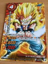 Carte Dragon Ball Z DBZ Miracle Battle Carddass Part SP #JS02-07 Promo 2014
