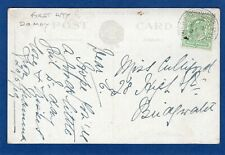 More details for imperial international exhibition london  first day 20 may 1909 postmark  ref w6