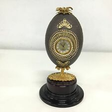 Decorative Style Egg with Automatic Clock Face #452