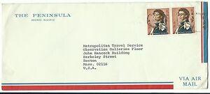 China Hong Kong airmail cover $2 ANNIGONI pair to USA 1972 (?)
