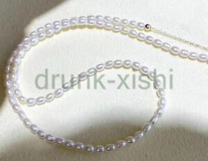 Elegant 4-5mm AAAA Akoya Drop Natural White Pearl Necklace 19inch