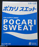 Otsuka POCARI SWEAT Powder Exercise Sport Fitness Ion Supply Drink Import JAPAN