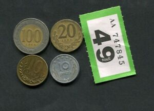 Set of  4 coins of Albania