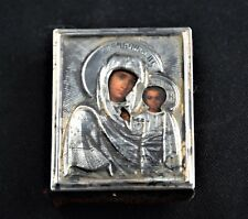 Russe Voyage Icone Argent 84 oklat Maria Mère de Dieu avec enfant