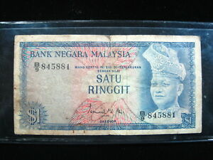 MALAYSIA 1 RINGGIT 1967 881# World Currency Bank Money Banknote
