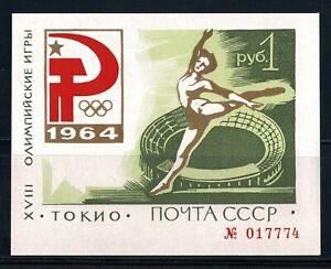 Russia  Tokyo Olympics Souvenir Sheet Postage 1964 - N. 017774 MNH