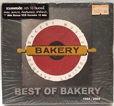 Thailand Best Of Bakery Cd Bonus Vcd 1994-2004 Alternative Rock Hip Hop Pop R&B