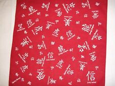 New CHINESE/ENGLISH RED Bandana Du-Rag Head Scarf