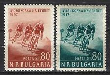 Bulgarie 1957 4è tour cycliste d'Egypte Yvert n° 887 et 888 neuf ** 1er choix