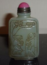 VINTAGE CHINESE NATURAL GREEN JADE SNUFF BOTTLE