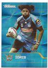 2013 NRL Traders Base Card 54 Jamal IDRIS Gold Coast Titans