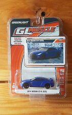 Greenlight GL MUSCLE Series 17 2014 NISSAN GT-R (R35) + Trading Card (A+/A+)
