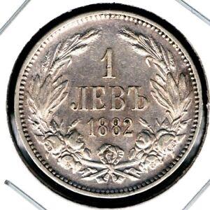 BULGARIA - 1 LEV 1882 KM# 4, HIGH GRADE