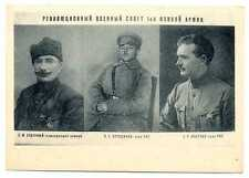 Russian Civil War 2nd Entente Campaign 1 Horse Army Revol War Council PC ca 1926