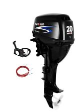 20 HP Parsun Outboard - Electric Start, Remote Controls