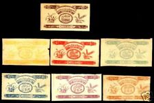 P.R.China 1960 Xinjiang Province Rice Coupon 7pc